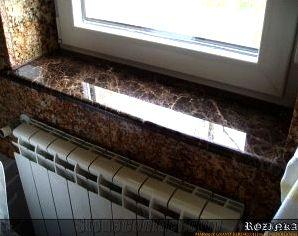 granite-window-sill-p24261-1b