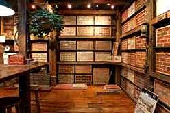 Henry Bierce Brick Supplies